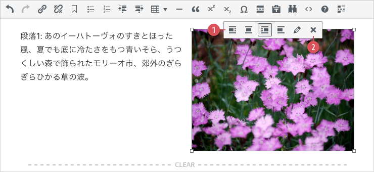 画像を削除する(1)(2)