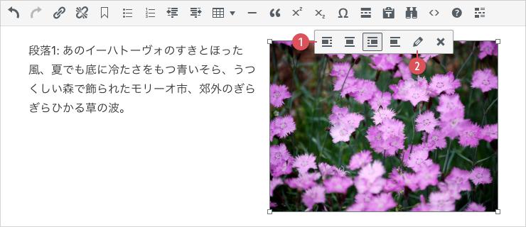 画像にリンクを設定する(1)(2)